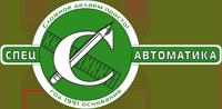 Specavtomatika Logo